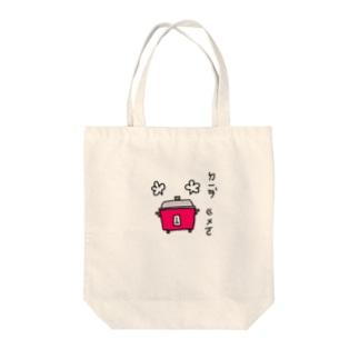 台湾電鍋 Tote bags