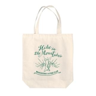 山登りの馬 - こまじ(緑) Tote bags