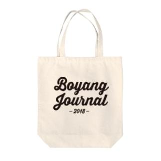 Boyang Journal Tote Tote bags