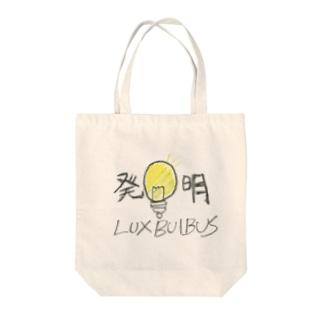 発明 Tote bags