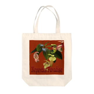 Nepentes Paradiseシリーズ赤 Tote bags