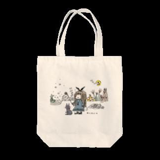 ほっかむねこ屋@ 3/9--3/16 吉祥寺駅の呪文を忘れた魔法使い トートバッグ