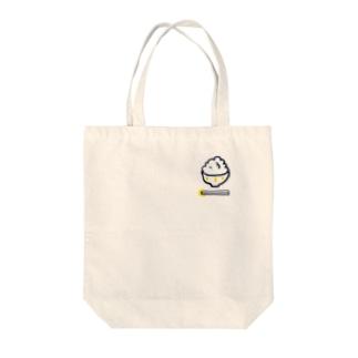 ごはんと黄色い箸置き Tote bags