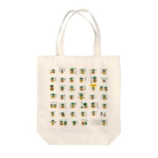 パイナップルスタンプ発売記念(全40+1) Tote bags
