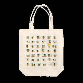 しまのなかまfromIRIOMOTEのパイナップルスタンプ発売記念(全40+1) Tote bags