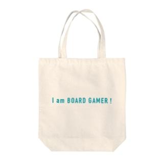 I AM BOARDGAMER トートバッグ