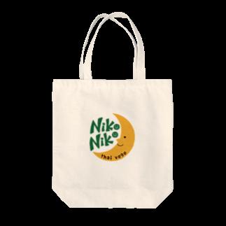 ベジタリアンタイ料理*ニコニコレストランのお店のnikoniko月シリーズ Tote bags