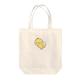 よちよちぴよちゃん Tote bags