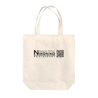 nikonikoQRグッズ(黒) Tote bags