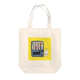 欲しいものたくさんある[正方形] Tote bags