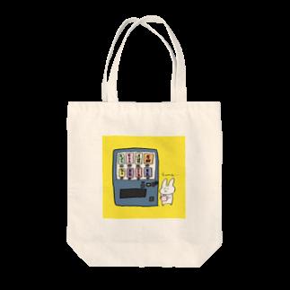 こなモンの欲しいものたくさんある[正方形] Tote bags