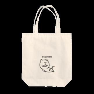Tom's Factoryのにゃんたま[猫 ゆるキャラ シンプル] Tote bags