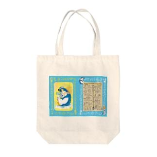 親子ペンギンTeaTime(青) Tote bags