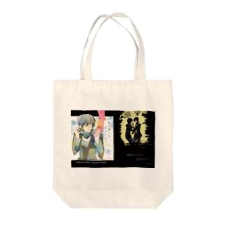 【シン黒コノ】踏切越のダイアログ【合同本表紙】 Tote bags