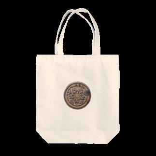 豆柴ビーンのお店の柴マンホール Tote bags