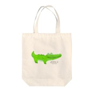 ワニさん Tote bags