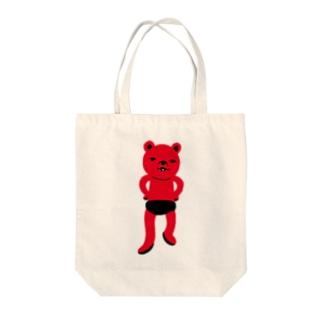 潔い姿の熊(赤) トートバッグ