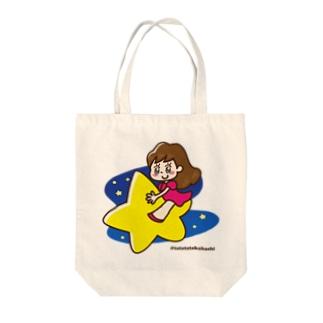 タタタタカハシのSTARなトートBag Tote bags