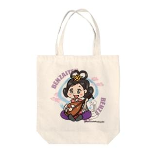 弁天ちゃん Tote bags