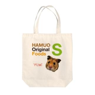 HAMUO ORIGINAL Sシリーズ Tote bags