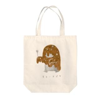 カレーオバケ Tote bags