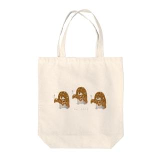 カレーオバケズ Tote bags