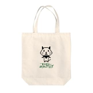 ちろるxTHE ホスピタルズ Tote bags