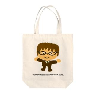 めがねくん-01 Tote bags