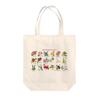 花言葉 - Blomstersproget Tote bags