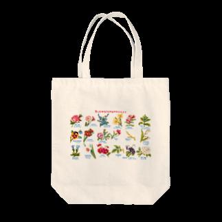 博物雑貨 金烏の花言葉 - Blomstersproget Tote bags