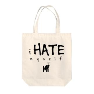 i HATE myself [Black] Tote bags