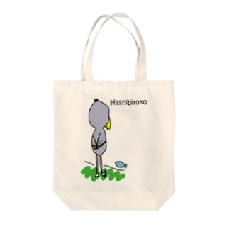 ハシビロコウさん、お魚見っけ! Tote bags
