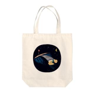信号待ち Tote bags