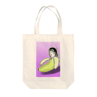 あけましてばなな Tote bags