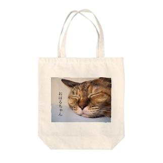 おはるちゃん Tote bags