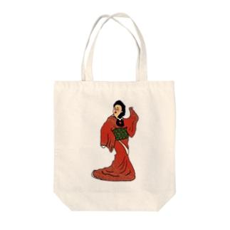 見返り美人 Tote bags
