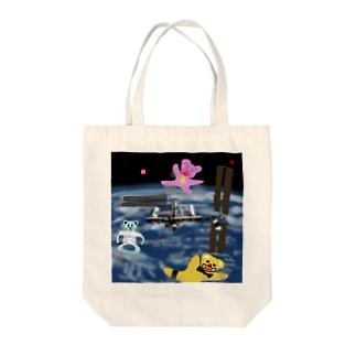 宇宙を旅するくまさん「国際宇宙ステーション」 Tote bags