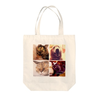 かわいい仲間たち Tote bags