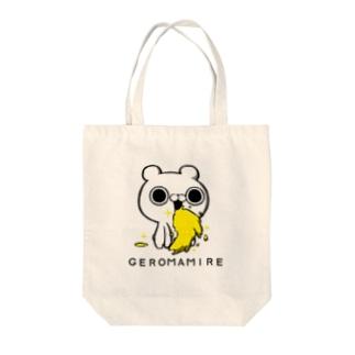 ブチギレ毒舌くま(GEROMAMIRE) Tote bags