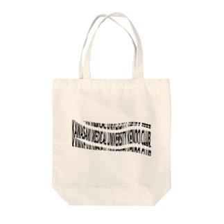 KMKC WaveLogo Tote bags