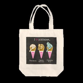 もももーこの猫アイスクリーム Tote bags