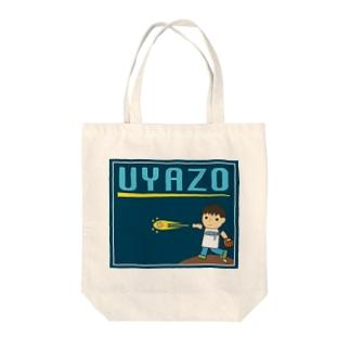 うやぞうくん(野球) Tote bags