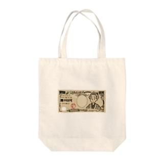1チチ万円札 Tote bags