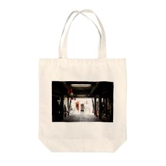 MACHIKADO① Tote bags