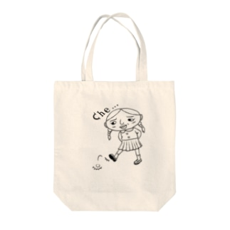 che-ちょっぴり反抗期-石蹴り Tote bags