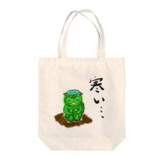 おんすいカッパ Tote bags