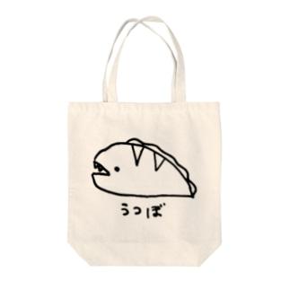 ながくないうつぼ Tote bags