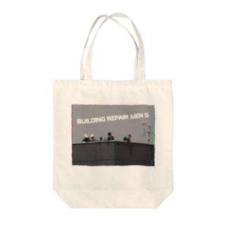 BUILDING REPAIR MEN 5 ! Tote bags