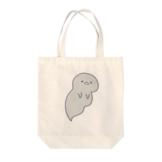 もったいないのおばけ Tote bags