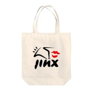 JINX トートバッグ